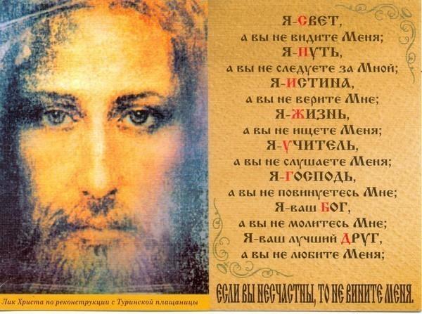 Ветхий Завет : Псалтирь : Псалом 55 Патриархияru
