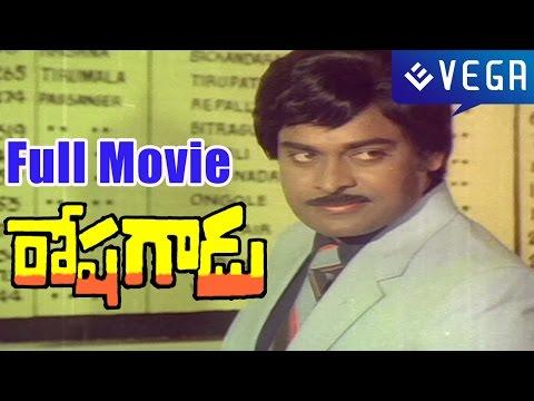 Telugu Movies Online todaypk - Latest Telugu Full