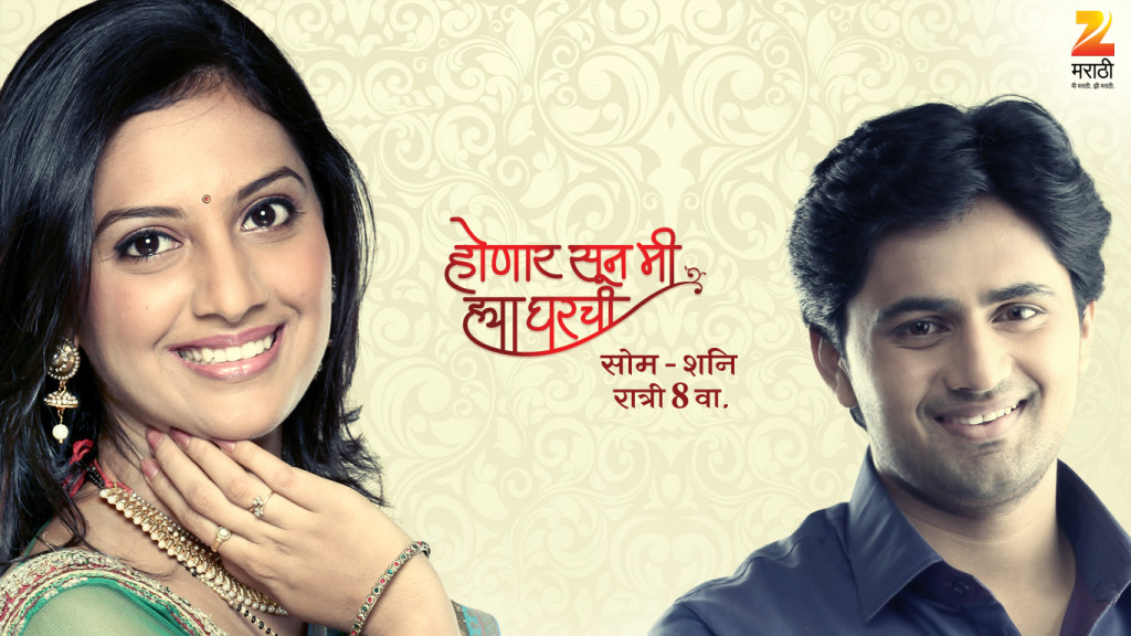 Zee Tv All Serial Song Download - Free MP3 Download