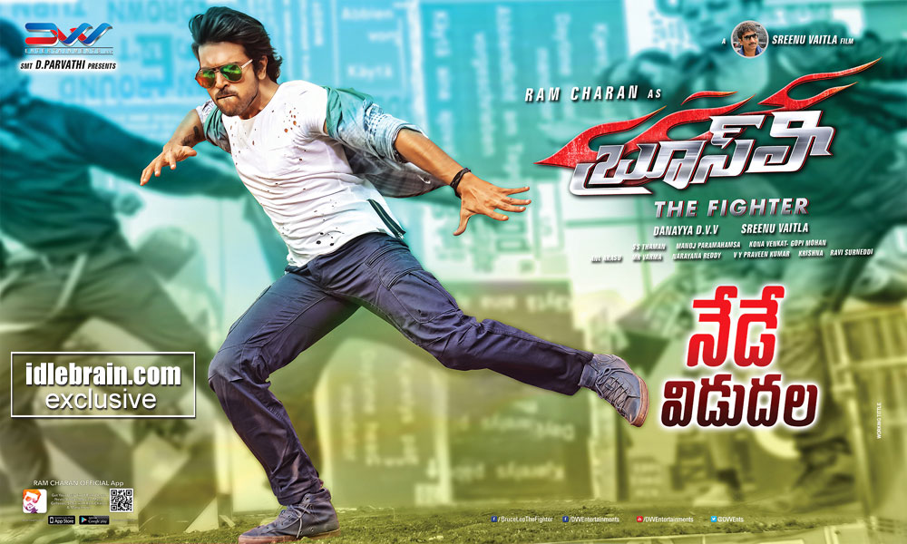 Ram Charan Bruce Lee Movie Theatrical Trailer - Movies Media