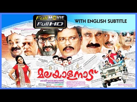 Where can I find Malayalam movie Charlie with english