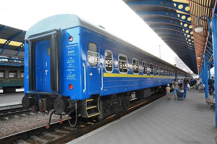 Купить билет на поезд москва днепропетровск купить билет на поезд спб барановичи