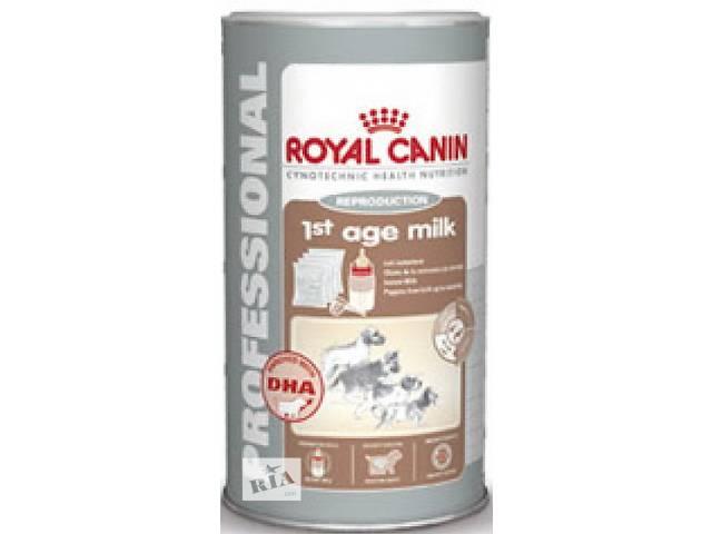 Корм royal canin babydog milk 2