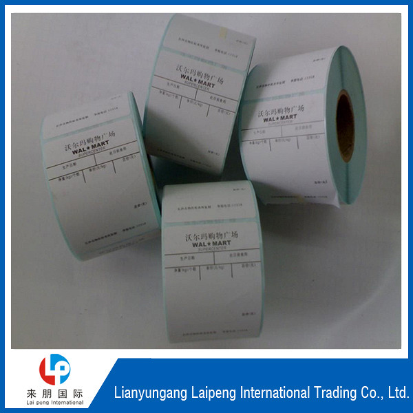 Buy international trade paper