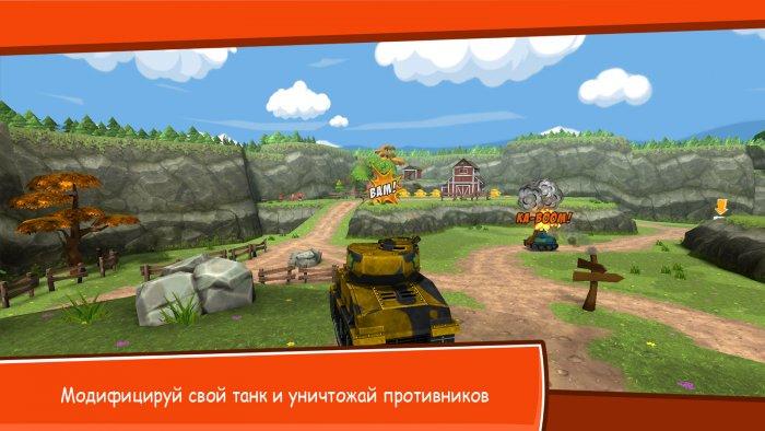 Скачать игру World of Tanks на компьютер бесплатно