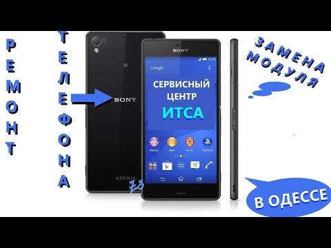 Sony Xperia Z3 D6653 Stock Firmware ROM (Flash File)