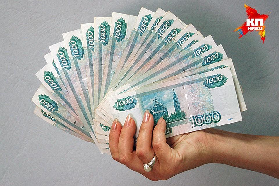 Деньги до зарплаты в новосибирске