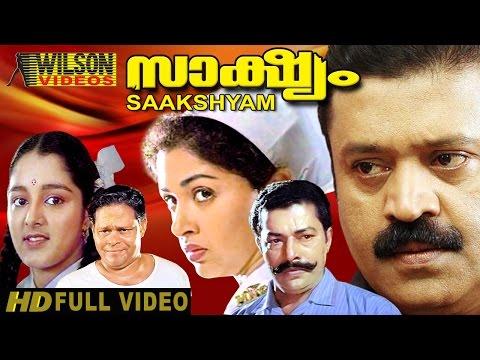 Free My Life Partner Malayalam Full Movie Mp3