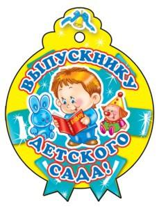 Кружки для детей и детские секции в спб