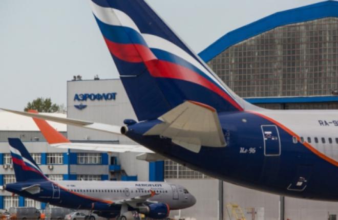 Продажа авиабилетов в москве аэрофлот