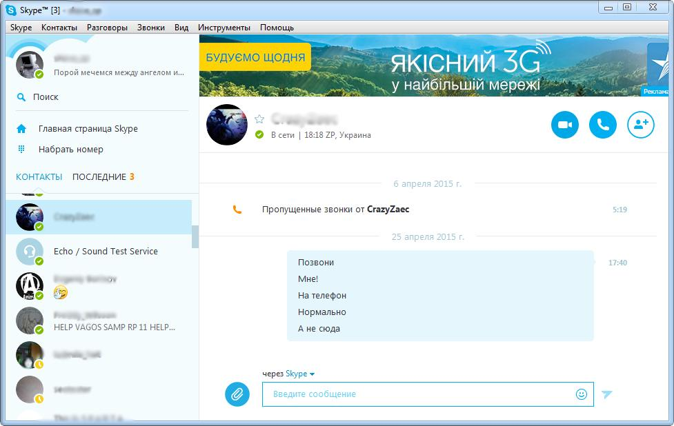 Download skype gratis in italiano per windows 7