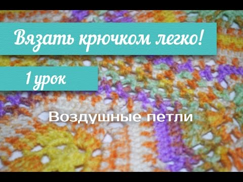 играть в развивающие игры для детей на русском