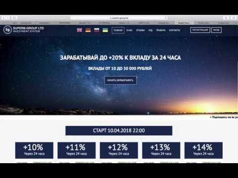 Forex hyip ucoz com портал