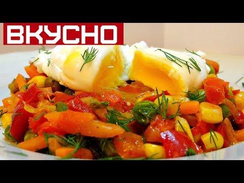 Быстрый завтрак видео рецепты
