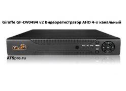 Видеорегистратор gf dv0802 инструкция