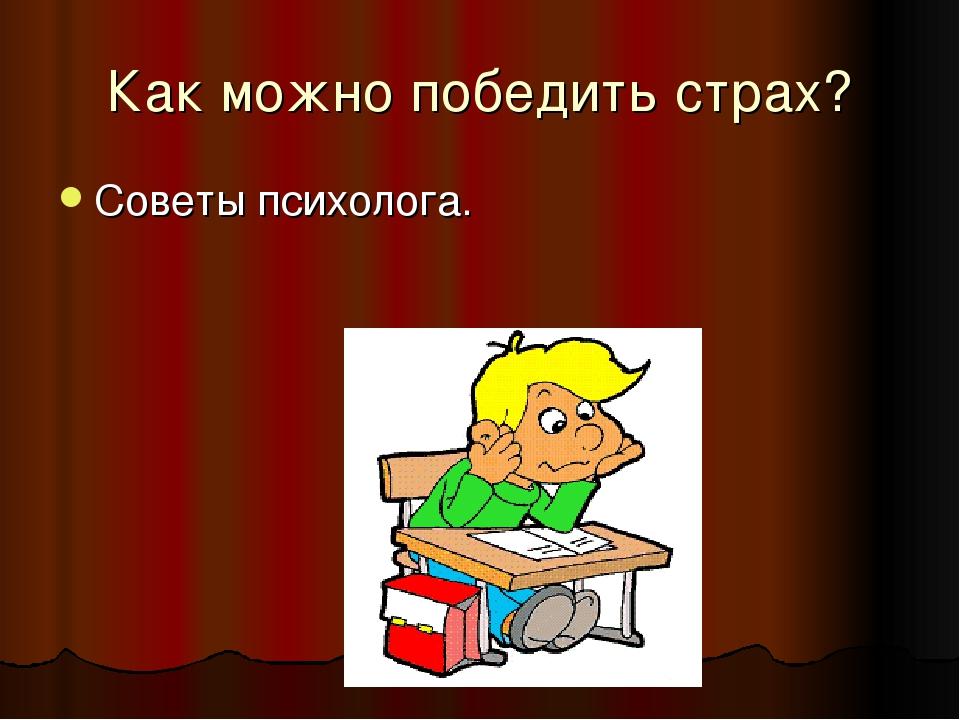 КТП по обществознанию (6 класс)