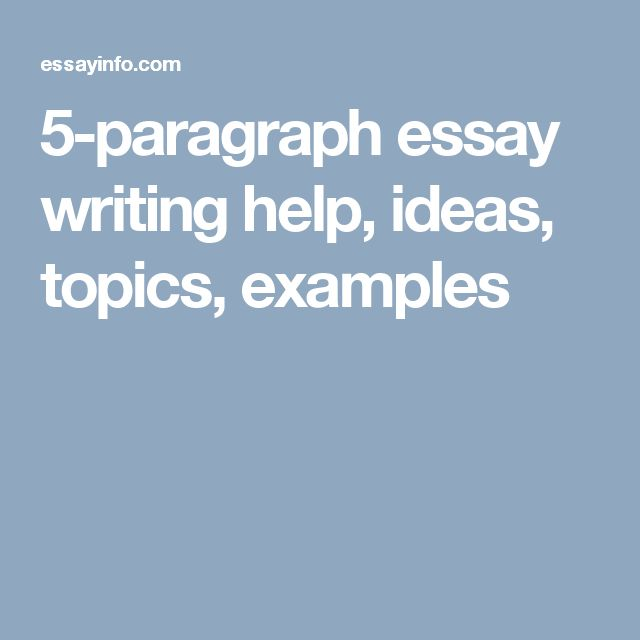 Need For Change Essay Sample - How to Write Essays