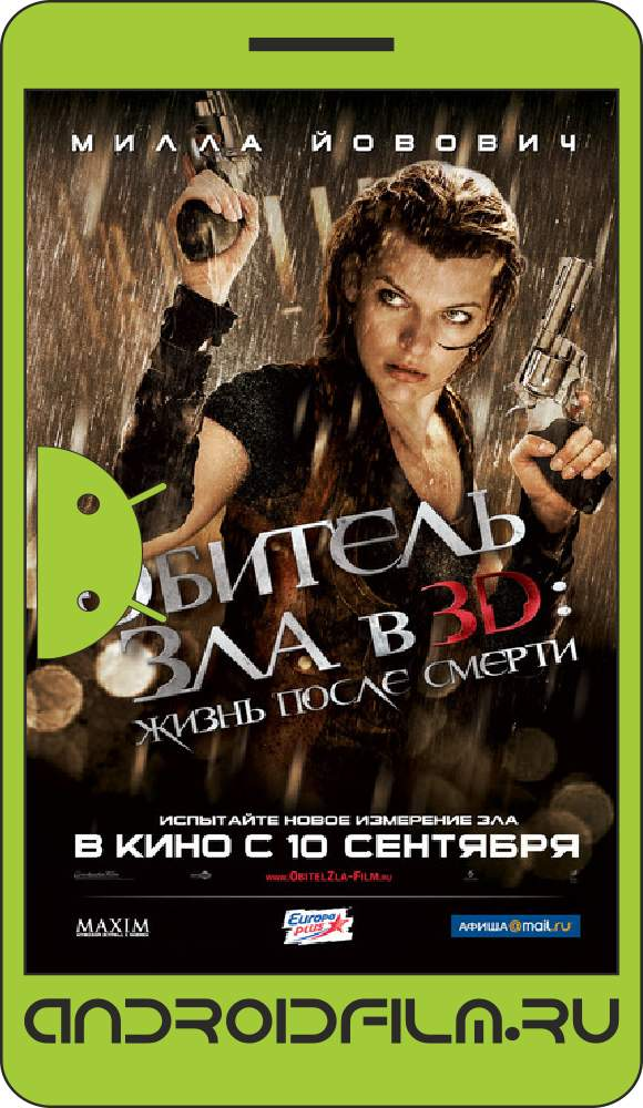 Watch Resident Evil: Afterlife (2010) Free Online