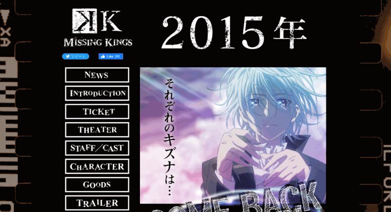 K Return of Kings - K Project Wiki - FANDOM powered