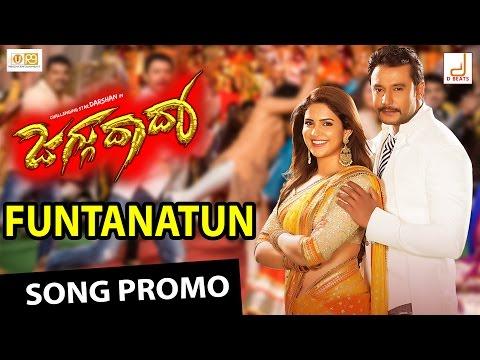 Kannada Video Songs HD Download - Mobogenie