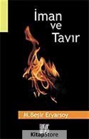 Iman libro pdf