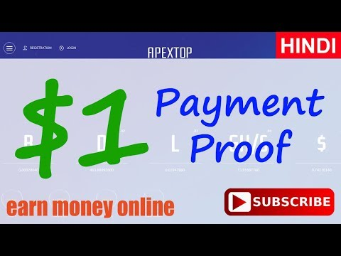 Hyip paying online
