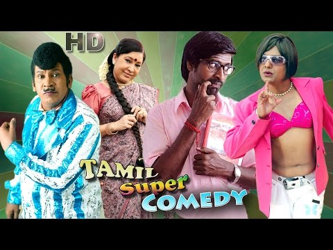 mil film vadivelu comedy download new hd video