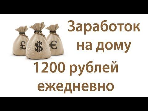 Как заработать деньги своими руками дома идеи для