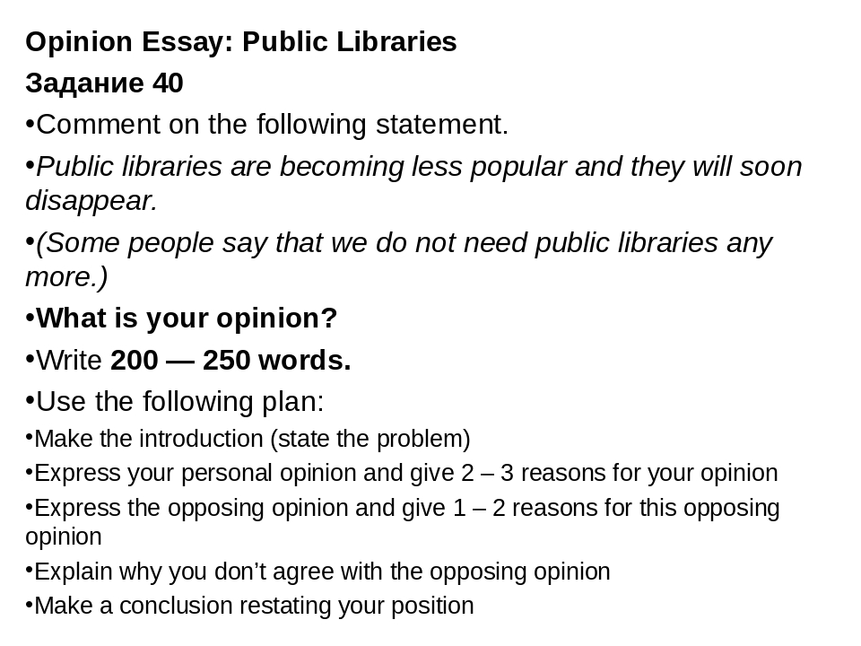 Write my essay library english