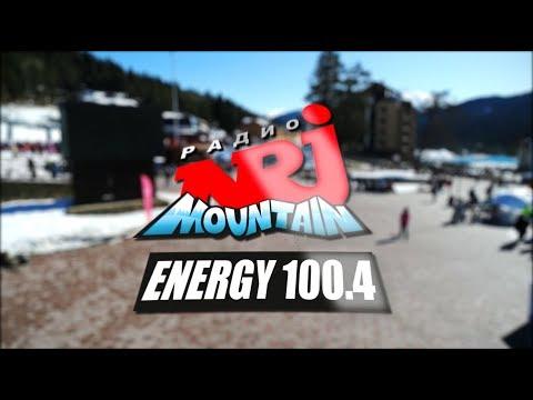Energy download hit