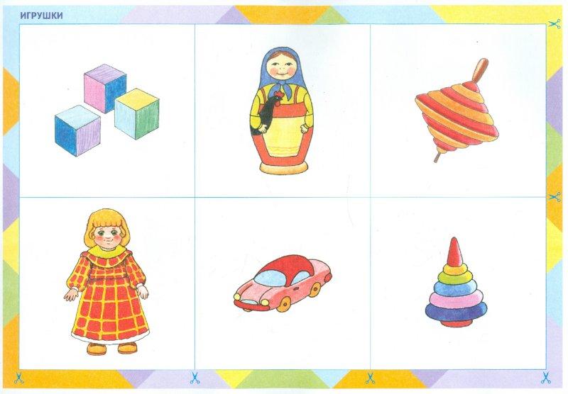 игры для девочек онлайн сайт дети онлайн