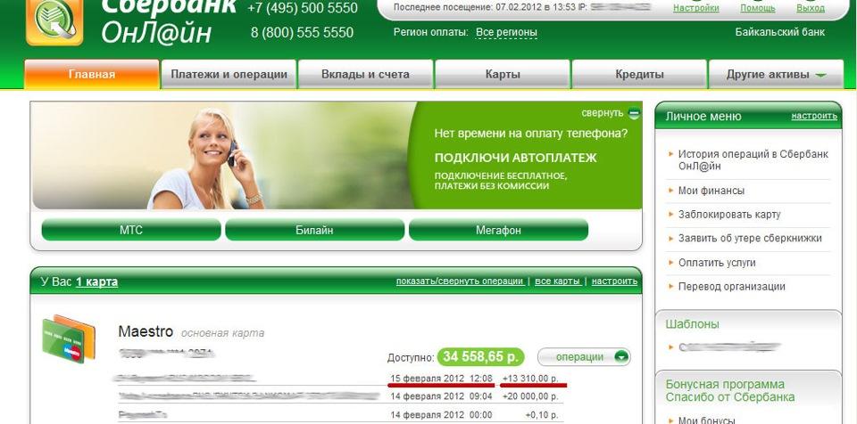 Бесплатный виртуальный номер для смс заграничный