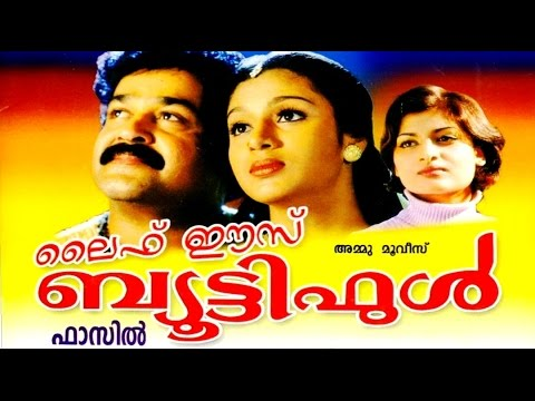 Life Is Beautiful (2000) Malayalam Mp3 Songs Free Download