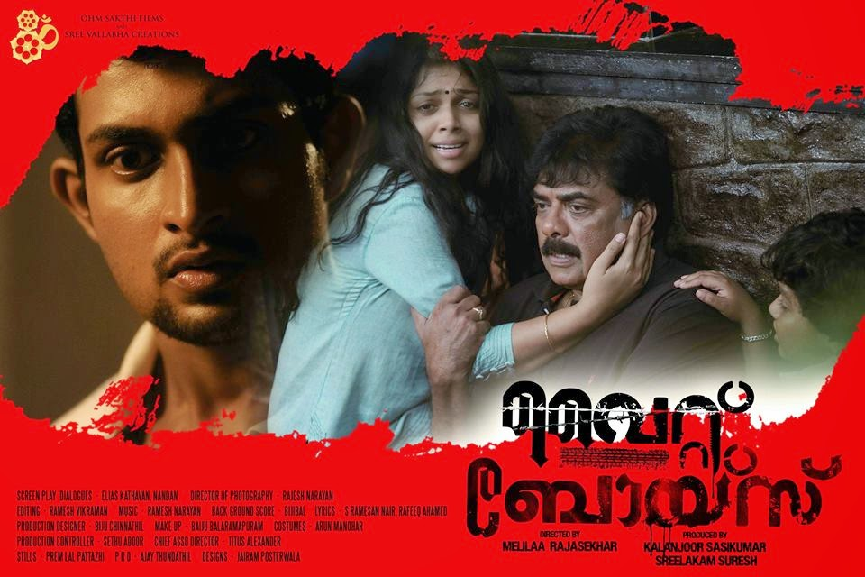 Romans Malayalam Movie - YouTube