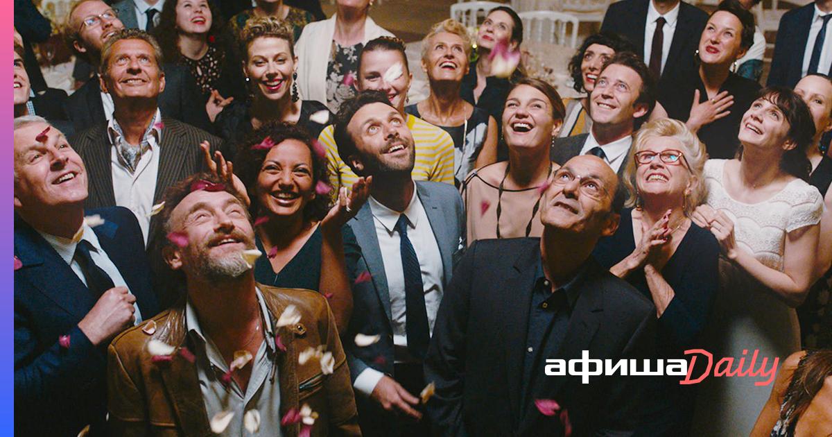 Александр Паль озвучил «Праздничный переполох» — новое кино от авторов «1+1»