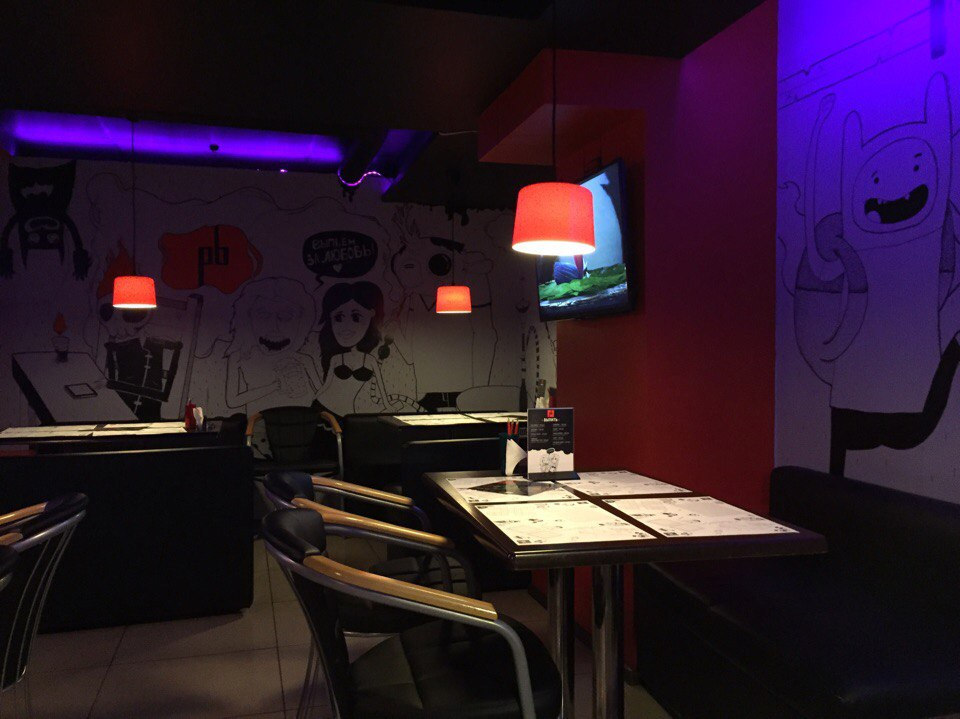 Ресторан Plan B - фотография 1