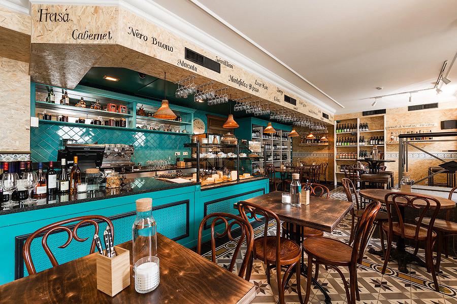 Ресторан Винный базар - фотография 1