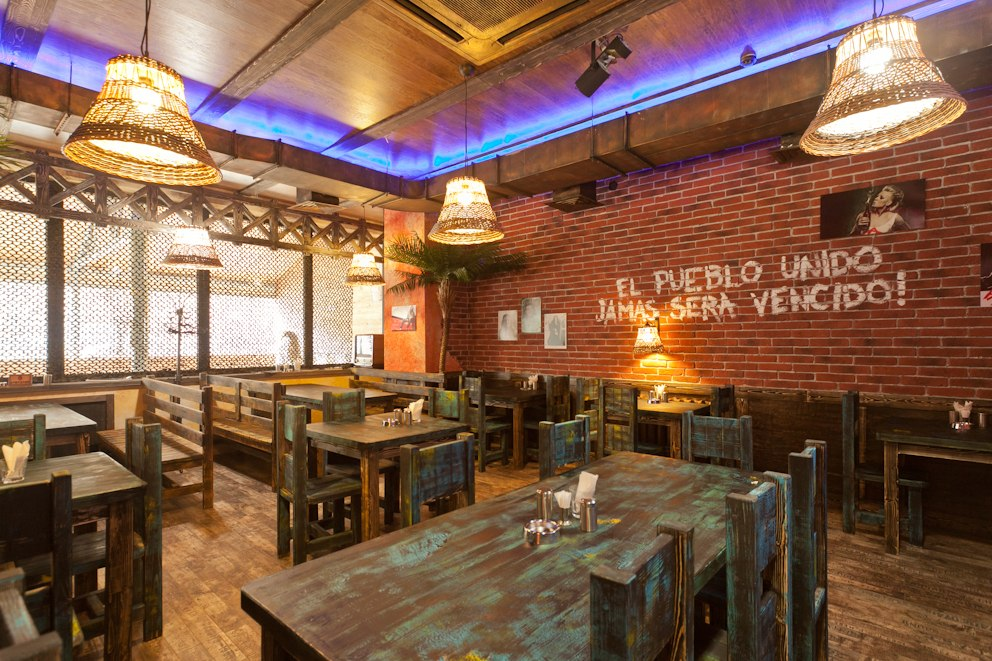 Ресторан Время Che - фотография 2