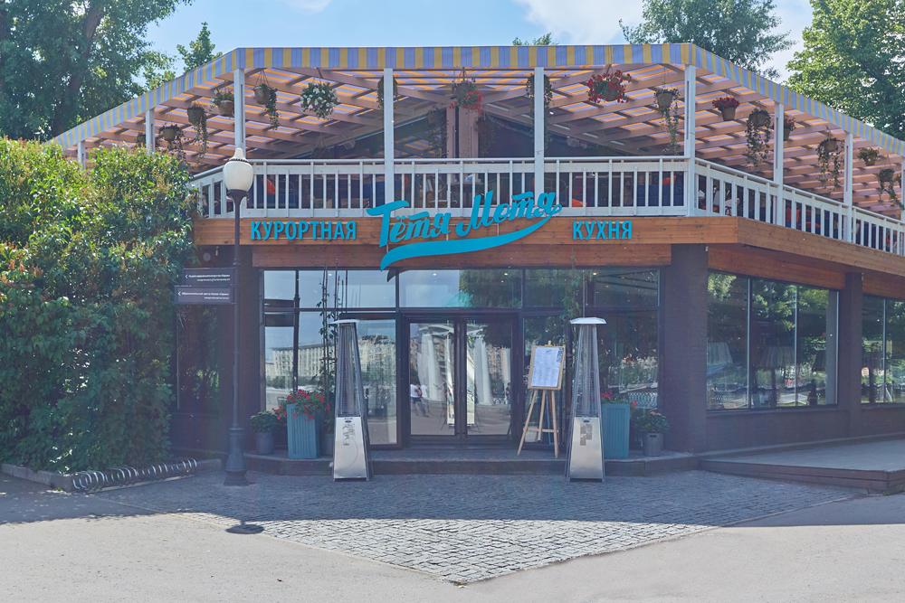 Ресторан Тетя Мотя - фотография 2