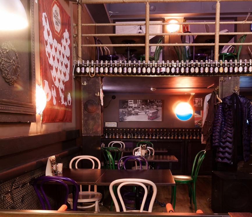 Ресторан Пив & Бург - фотография 3
