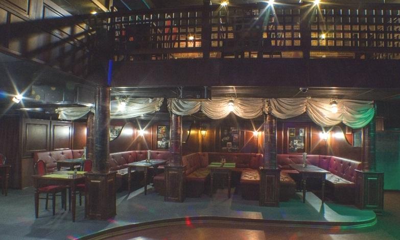 Ресторан Кабанчик - фотография 1