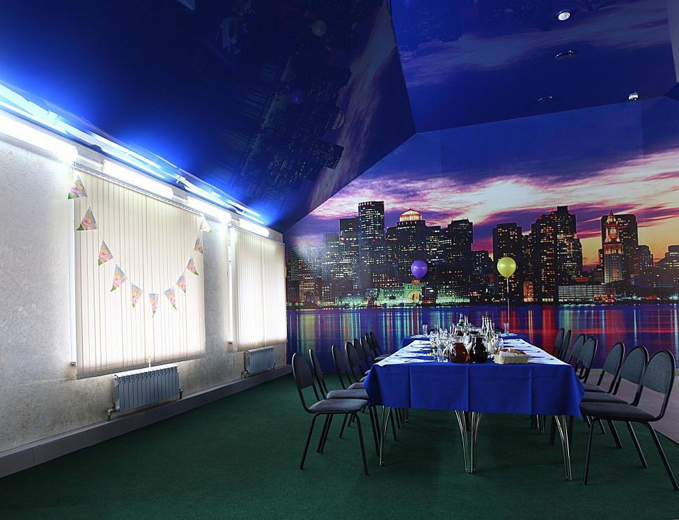 Ресторан Династия - фотография 2