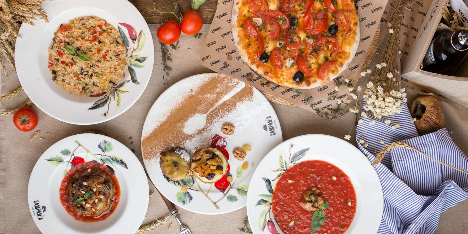 Ресторан Campania Pizza & Pasta - фотография 6