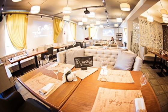 Ресторан Кружева - фотография 3