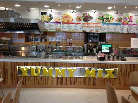 Ресторан Yummy Mix - фотография 1