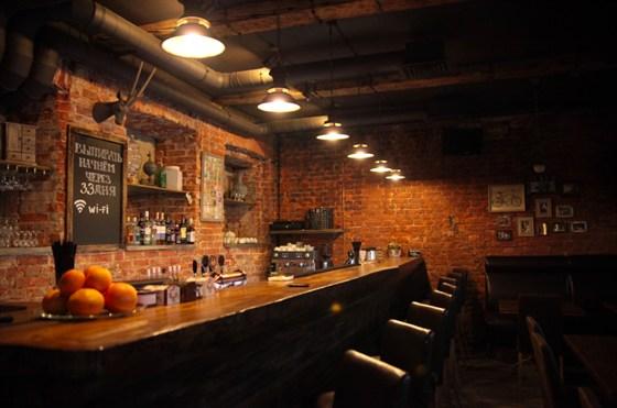 Ресторан Бар для дел - фотография 4