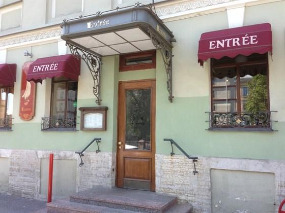Ресторан Entrée - фотография 6