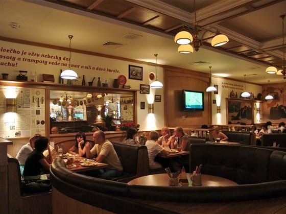 Ресторан Пражечка - фотография 7