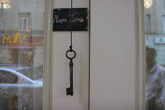 Ресторан Мари Ванна - фотография 8