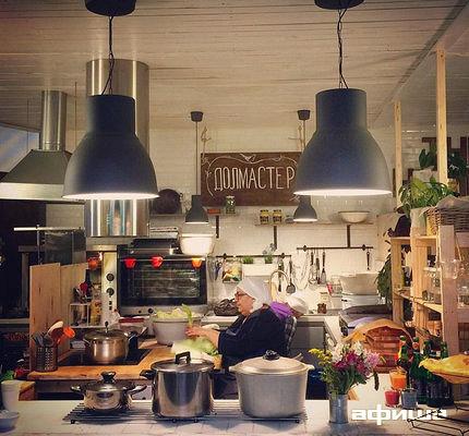 Ресторан Долмастер - фотография 2